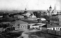 г. Стародуб Черниговской губ. фото нач. ХХ века