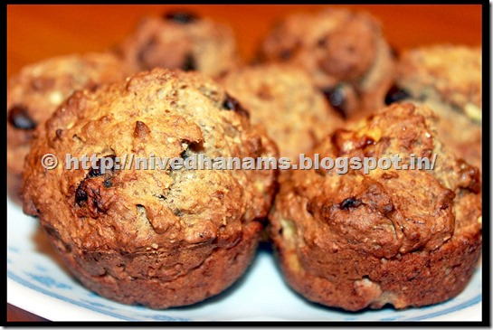 Muffins - IMG_4808
