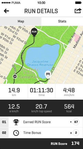 Pumatrac run workout ios app2