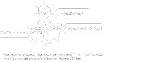 [AA]Saitama Pokkle (Hunter x Hunter)