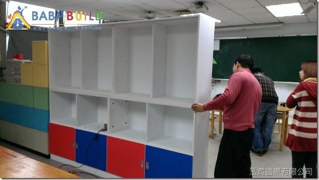 教室白板櫃組裝定位