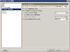 AppFabric3_Bind0