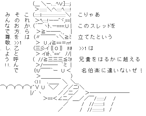 名瀬夭歌 (めだかボックス)