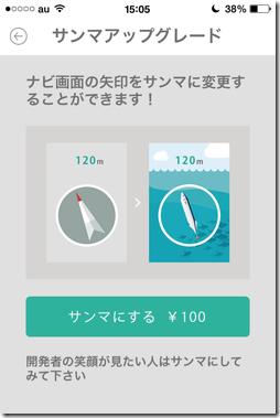 2014051515055001
