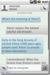 pansi sms