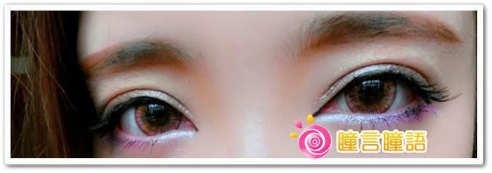日本ROYAL VISION隱形眼鏡-蜜桃甜心粉紅10