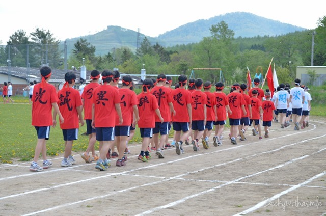 2013-06-02 JHS Sports Day 042
