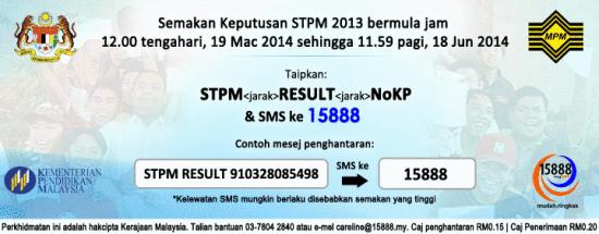semak-keputusan-stpm-2013