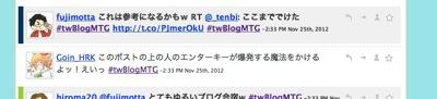 TweetChat   twBlogMTG 2