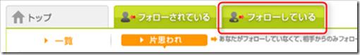 2013-03-22_21h46_49