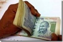 salary of bank employees