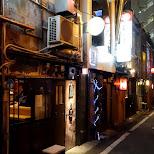 the secret old district in Shibuya in Aoyama, Tokyo, Japan