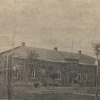 Завод Наваль. Приемный покой и больница. 1912