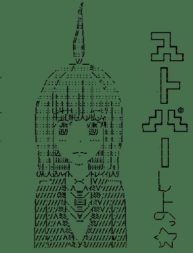 安藤夏希 ストパー (帰宅部活動記録)