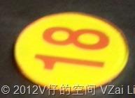 20121030_205527