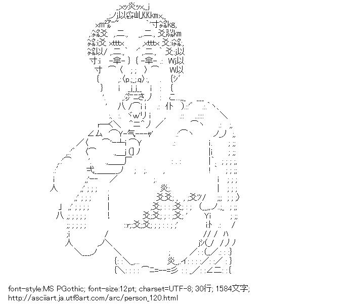人物,江頭 2:50