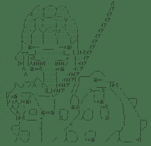 ソフト・マシーン (ジョジョの奇妙な冒険)