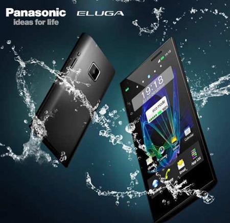 Panasonic-Eluga