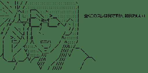 宮前かなこ 眼鏡(まりあほりっく)