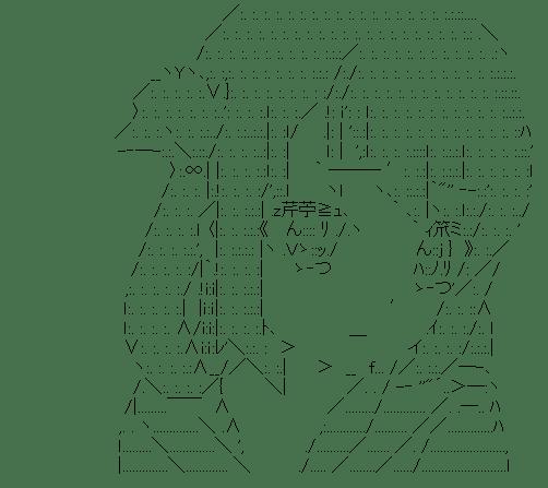 潮留美海 (凪のあすから)