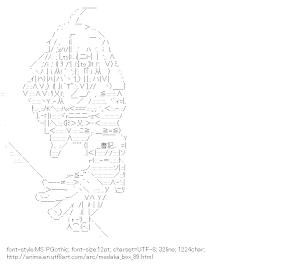 [AA]Akune Kouki (Medaka Box)