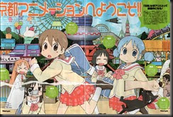 [animepaper_net]picture-standard-anime-nichijou-nichijou-picture-174143-hyde333-preview-ac37a5b2