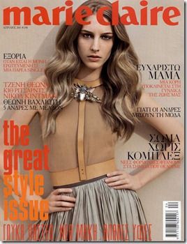 marie-claire-greece-april20