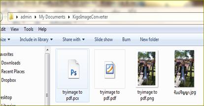 การแสดงผลโปรแกรม pdfill pdf editor