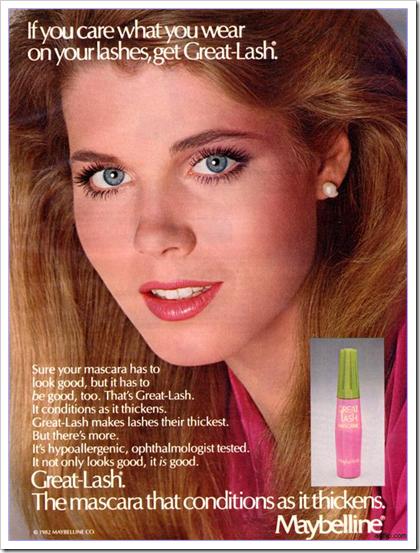 הפרסומת הראשונה של מסקרה גרייט לאש משנות ה 70