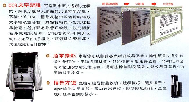 20120707_05c.jpg
