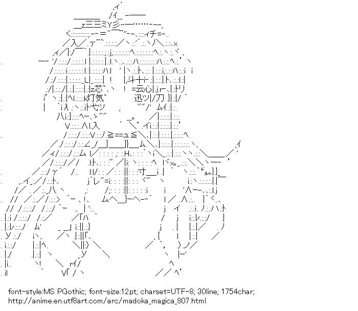 Puella Magi Madoka Magica,Sakura Kyoko