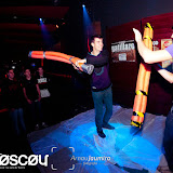 2013-11-09-low-party-wtf-antikrisis-party-group-moscou-1
