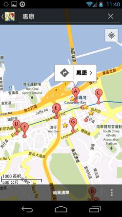 Hong Kong Android-07