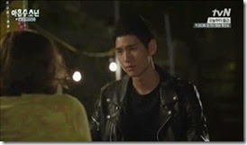 Plus.Nine.Boys.E03.mp4_001890021_thumb[1]