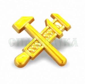 Емблема Українська залізниця золота