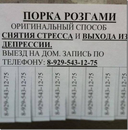 c9e24bd373f487012e8da5d02d6