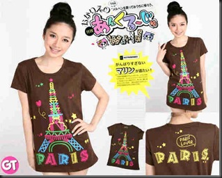 PARIS LOVER (7214)