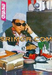 mgr_telephone