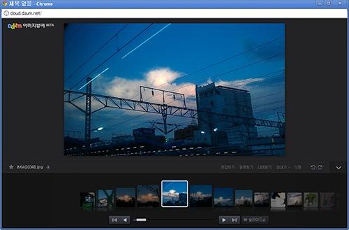 클라우드 서비스에서 자체적으로 이미지 뷰어를 제공하기도 합니다.