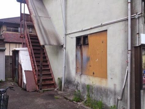 Abandoned Nagoya