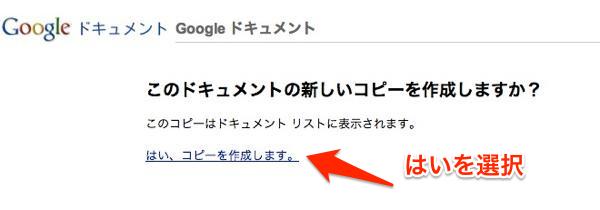 Th GoogleDocs2