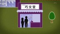 [Mazui]_Hyouka_-_19_[D1759CAA].mkv_snapshot_06.27_[2012.08.26_20.06.37]
