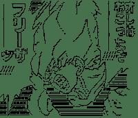 孫悟空(ドラゴンボール)[AA]