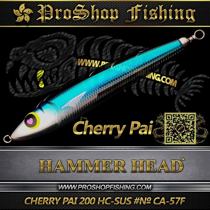 hammerhead CHERRY PAI 200 HC-SUS #№ CA-57F.5