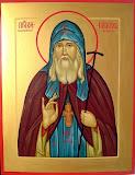 Св. Гавриил