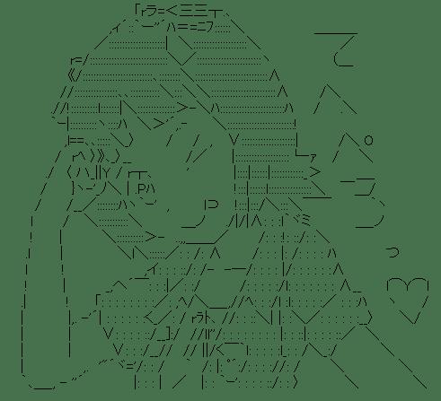 天海春香(アイドルマスター)