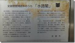 螢幕截圖 2014-07-03 12.13.04