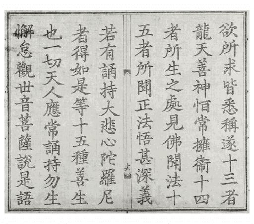 DaiBiChu-BanKhac1810_18.png