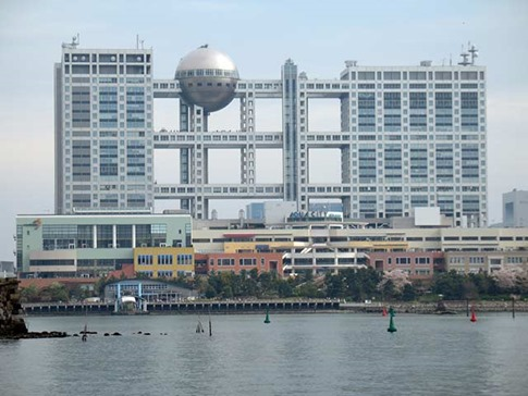28. Edificio Fuji (Tokio, Japón)