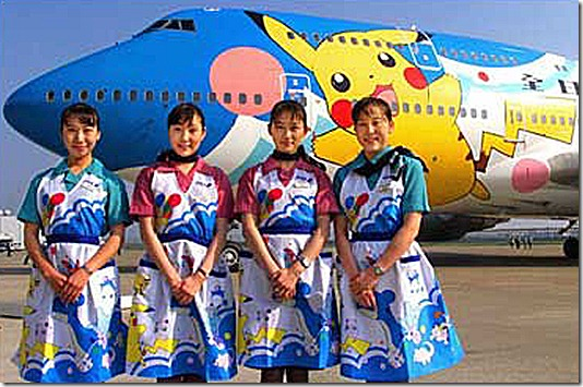 all-nippon-airways-stewardess